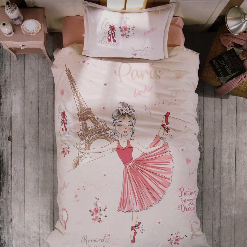 "КПБ ""Балерина"", розовый,..."